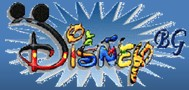 Disney Puzzle Greeting eCard Games
